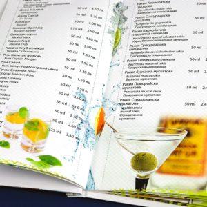 Бистро Гарден Меню Алкохолни Напитки