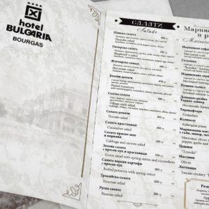 Меню Ресторант