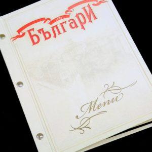 Меню Ресторант Папка