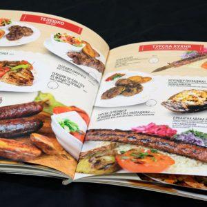 Меню Ресторант Телешко, Турска Кухня
