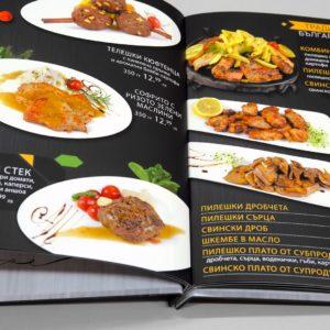 Меню Ресторант Традиционни Български ястия
