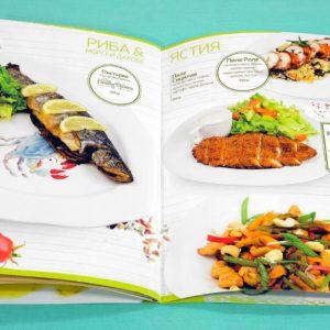 Меню Ресторант Риба и Морски Дарове