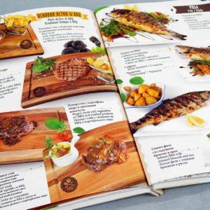 Меню Ресторант Основни Ястия и BBQ