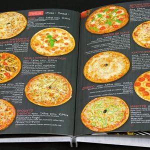 Меню Ресторант Пица